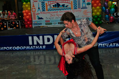 Международный Фестиваль  Культур